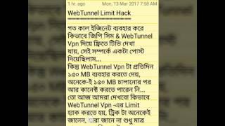 WebTunnel Limit hack Using Bypass
