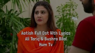 Aatish full ost with lyrics | Hum TV |