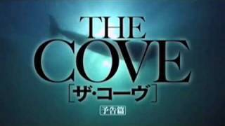 映画『ザ・コーヴ』予告編 thumbnail