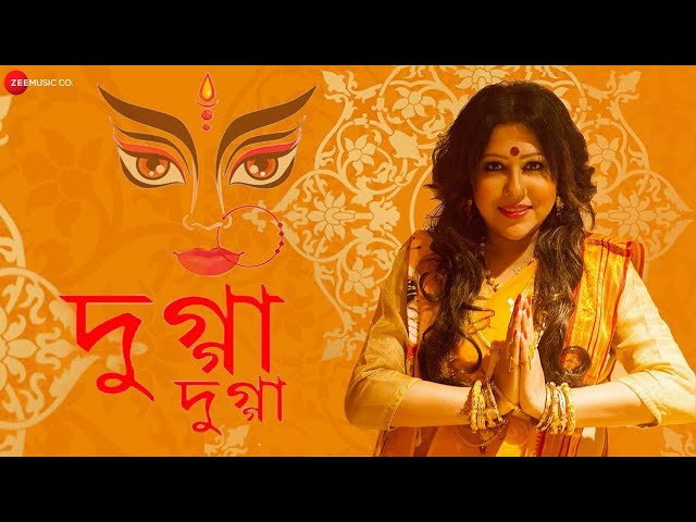 দুগ্গা দুগ্গা Dugga Dugga - Official Music Video | Arpita Chakraborty