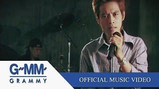 เพราะอะไร - I-Zax【OFFICIAL MV】