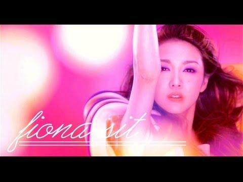 薛凱琪 Fiona Sit - 《周末畫報》(Official Music Video)