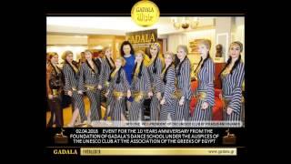 EN//FOTO 02.04.2016 GADALA FOTINI جاد الله فوتيني مدرسة  دروس الرقص الشرقي، أثينا، اليونان، راقصة