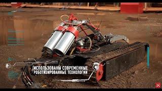Роботизированная установка MARTin на остановочном ремонте в АО «Сибур-Химпром»