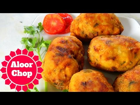 Potato Chops / Aloor Chop | Bangladesh food Recipe