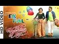 Ek Pal || Valentine Special || Odia Romantic || HD Video Song