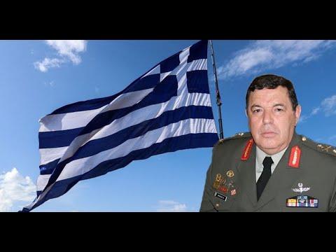 Φράγκος Φ.:Η Ελλάς δεν εκβιάζεται!! Οι Ένοπλες Δυνάμεις εγγυώνται την Εθνική Κυριαρχία!!