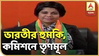কুকুরের মতো মারবো: ভারতী ঘোষ | ABP Ananda