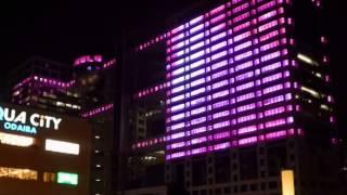 フジテレビ『夏のお台場★新大陸』/光のシンフォニー