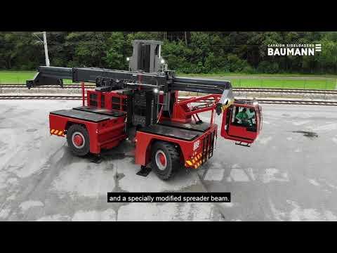 Самый большой боковой погрузчик BAUMANN GXS500 г/п 50 тонн - боковые автопогрузчики - КИИТ