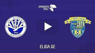 Dinamo Batumi vs Chikhura full match