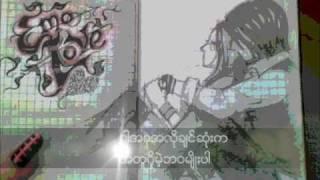 Cloud Poem - Yatha Feat: Ni Ni Khin Zaw