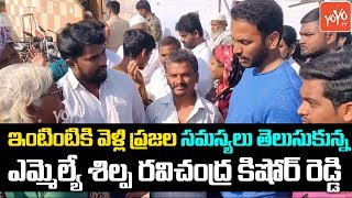 Nandyal YSRCP MLA Silpa Ravichandra Kishore Reddy in Good Morning MLA Program | AP News