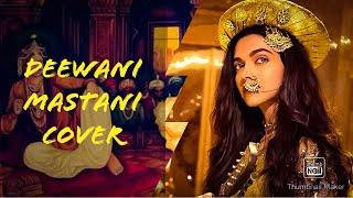 Cover images Deewani Mastani cover |Shreya Ghosal|Bajirao Mastani|Deepika Padukone|Ranveer Singh|Sourag Deb