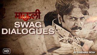MAULI | Swag Dialogues | Riteish Deshmukh | Saiyami Kher | Jitendra Joshi | Advait Nemlekar