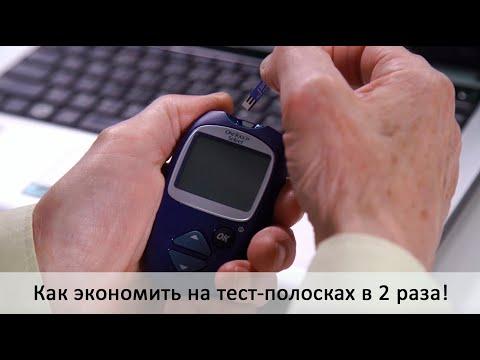 Диаконт1 тест-полоски для глюкометра one touch select и one touch select simple дешевле оригинальных