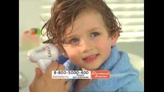 Аппарат Чистые ушки для чистки ушей в домашних условиях. Как правильно чистить уши ребёнку domatv.ru