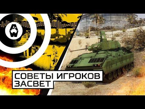 Ремоделлинг для World of Tanks mirtankovnet