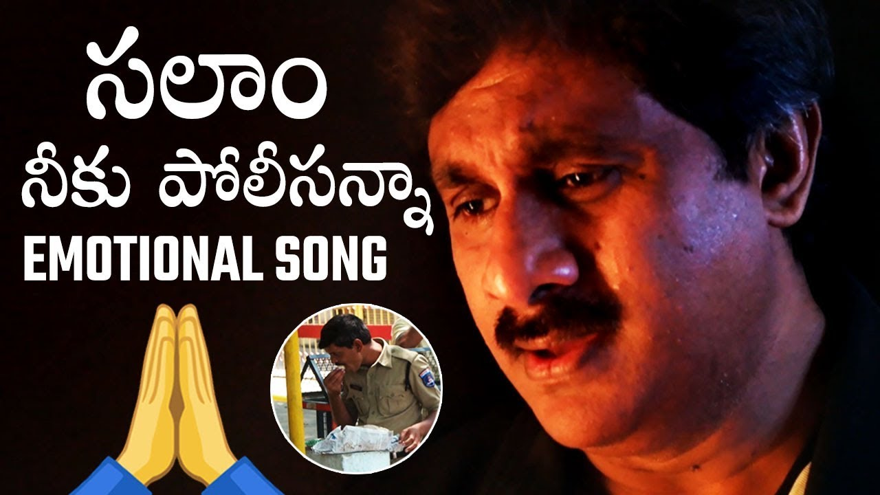 Download Music Director Raghu Kunche Special Song on Police - filmyfocus.com