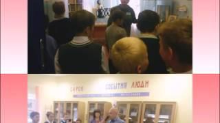 видео Виртуальная прогулка по Сарову