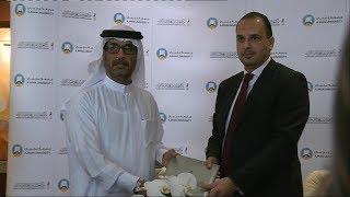 أخبار خاصة | جامعة عجمان توقع اتفاقية تعاون مع مركز حمدان بن محمد لإحياء #التراث