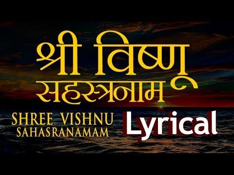 Vishnu Sahasranamam Original Mantra without Background Music
