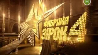 Смотреть клип Денис Любимов - Новый День