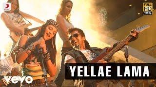 Download 7th Sense - Yellae Lama Lyric | Suriya | Harris Jayaraj MP3 song and Music Video