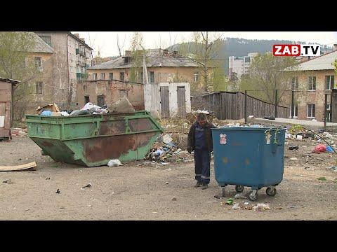 Из самого чистого города – в помойку. Почему жители Краснокаменска живут в грязи?