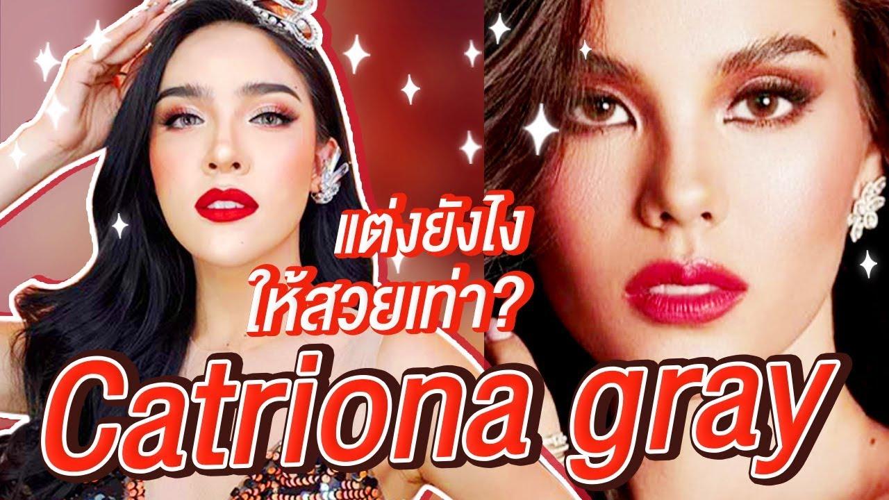 L Miss Universe 2018 Catriona Gray Nisamanee Nutt