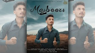 Majboori | (Full HD) | Viren | New Punjabi Songs 2019 | Latest Punjabi Songs | Jass Records