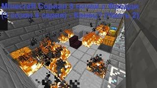 Minecraft Сериал 5 ночей с Фредди 3 сезон 4 серия Конец Часть 2