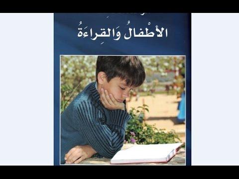 Ролик 21 УРОК. 3 ТОМ. Арабский в твоих руках.