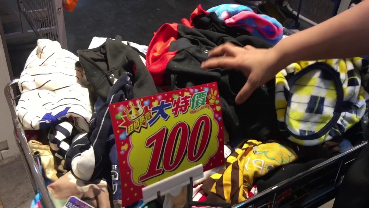 Korean Wholesale Bag And Clothes