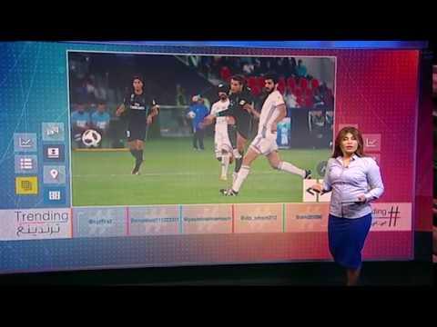 بي_بي_سي_ترندينغ : نجوم #ريال_مدريد يعلقون على مباراتهم مع الجزيرة الإماراتي في مونديال الأندية  - نشر قبل 5 ساعة