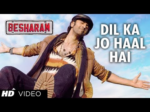 DIL KA JO HAAL HAI song lyrics