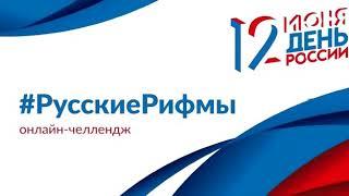 Привет! Меня зовут  Ольга Курзина, я из городского округа Лосино-Петровский Московской области!