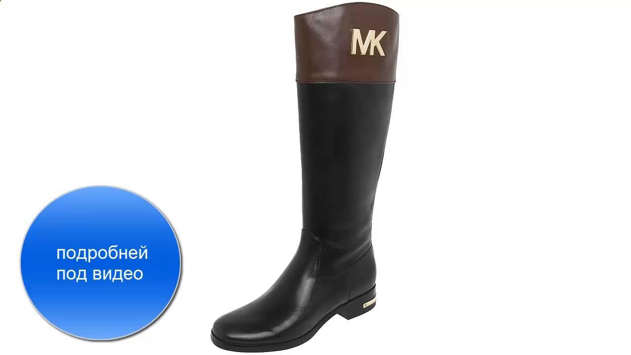 Policeman м. 1070 - видеообзор ботинок Гарсинг. Магазин