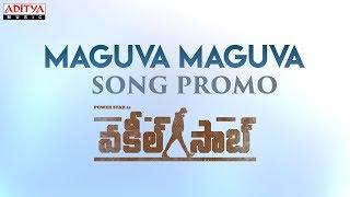 #VakeelSaab | Maguva Maguva Song Promo | Pawan Kalyan | Sid Sriram | Thaman S
