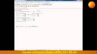 Релиз программы 1С: Зарплата и кадры номер 331(, 2013-03-14T14:17:04.000Z)