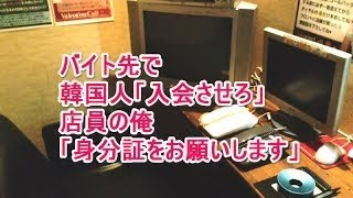 2013年NHK7で放映されました。 続きはこちらから→ 続きはこちらから→ 妻...