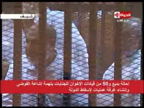 الحياة اليوم - آخر أخبار محاكمات قيادات الإخوان ومواعيد الجلسات المؤجلة بقضاياهم