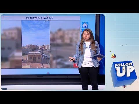لأول مرة رفع الأذان في الكويت والمؤذن ينادي - الصلاة في بيوتكم-  - Followup