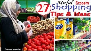 വീട്ടാവശ്യങ്ങൾക്ക് ഷോപ്പിംഗിനു പോകും മുൻപേ 27 Useful Grocery Shopping Tips & Ideas