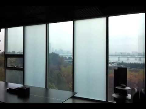 Smart film adesivo para ventanas y puertas de vidrio for Vidrios decorados para puertas interiores