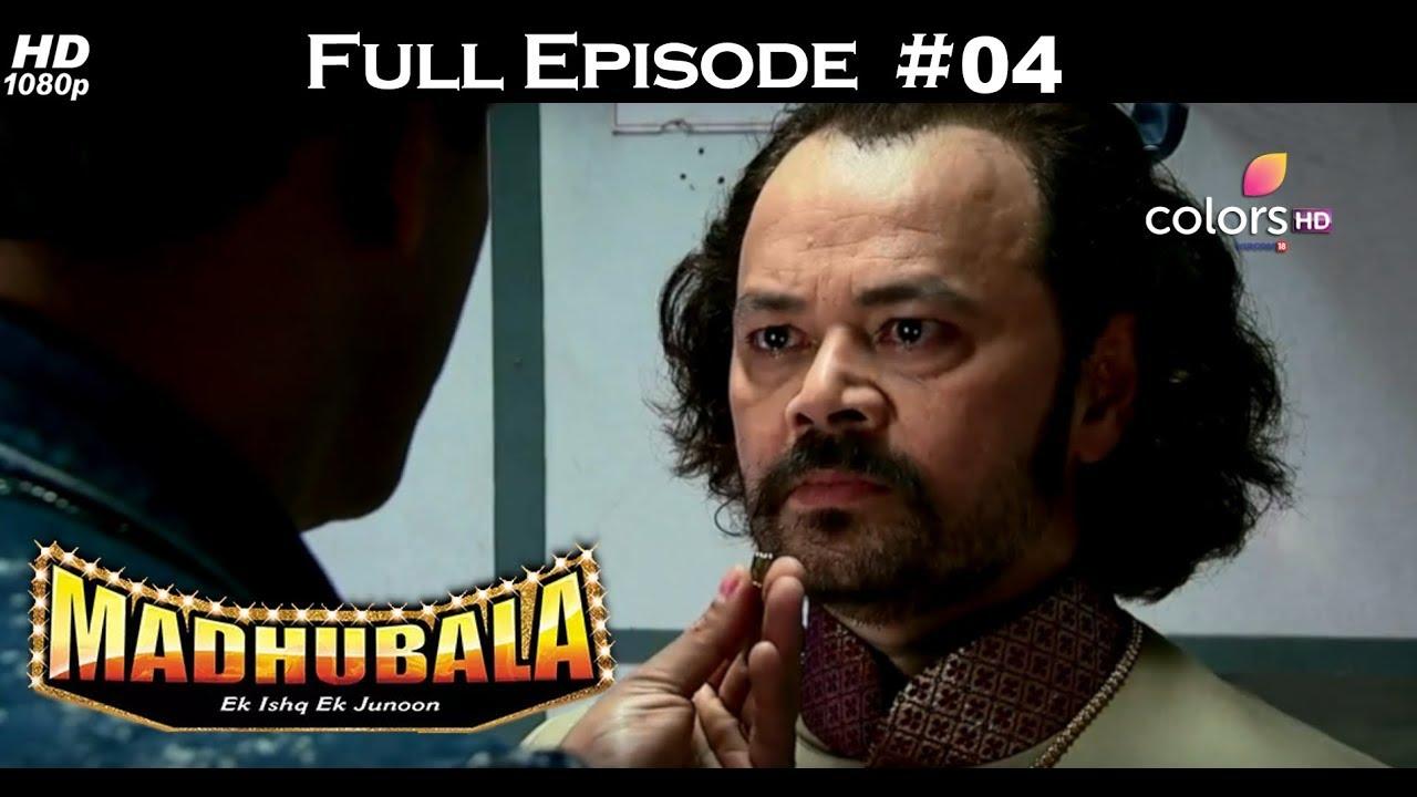 Madhubala Episode 80