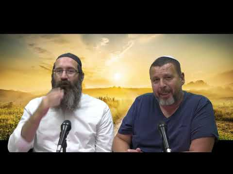 TEEN TORAH 11, PARACHAT HAAZINOU (52eme Parachat) - Rav Jeremy Azar et Fabrice Mamou