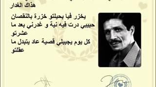 آش داني نخالطو     للمرحوم دحمان الحراشي   YouTube