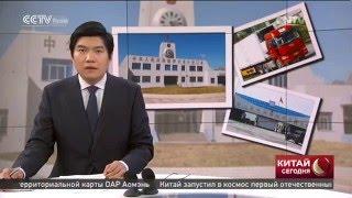 """Китай и Кыргызстан открыли """"зелёный коридор"""" для сельскохозпродукции"""