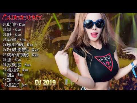 林肯公园最劲爆的歌_Chinese DJ2019- 最好的中文歌曲 - 孤芳自赏 - 芒种 - 我走后《超好聽 ...